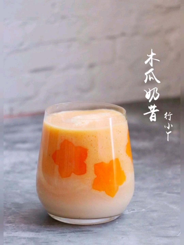 木瓜牛奶奶昔