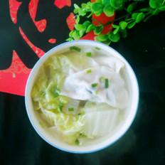 大水饺的做法