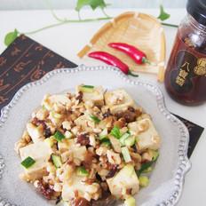 八宝酱烧豆腐