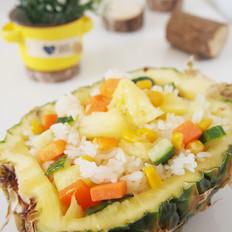 多彩菠萝饭