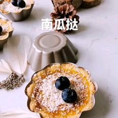 奶香南瓜挞