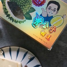 榴莲芒果雪糕