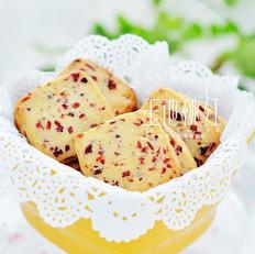淡奶油蔓越莓饼干