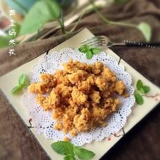 黄金鸡米花