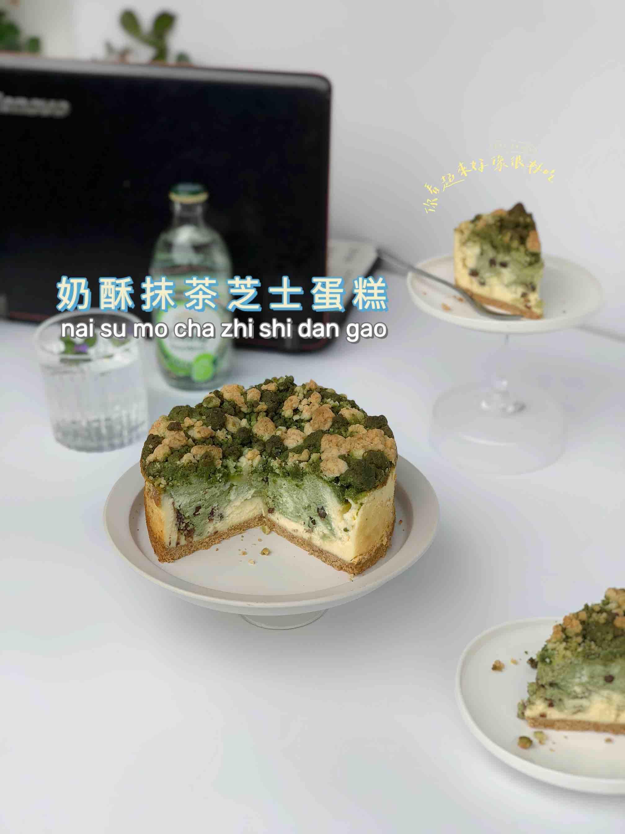 韩国奶酥芝士抹茶蛋糕