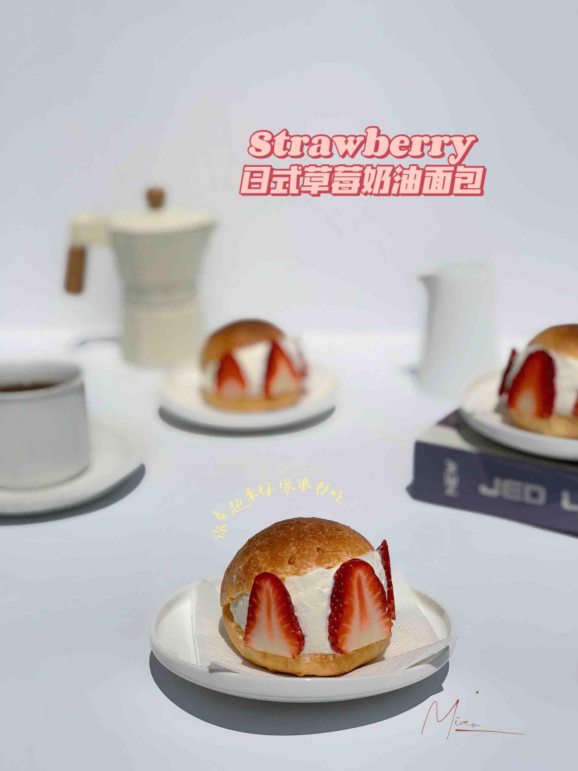 日式草莓奶油面包|maritozzo
