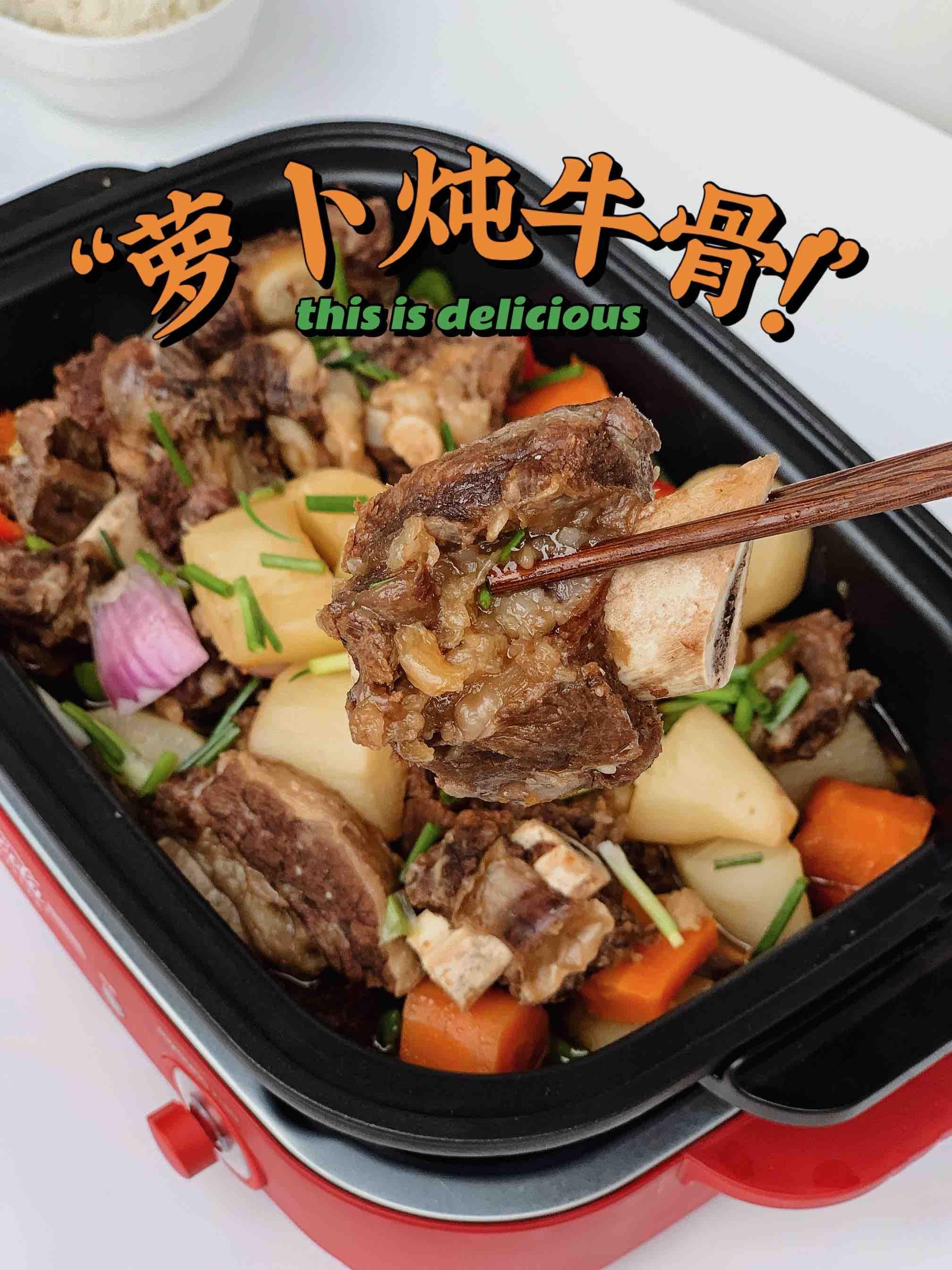 萝卜炖牛骨的做法