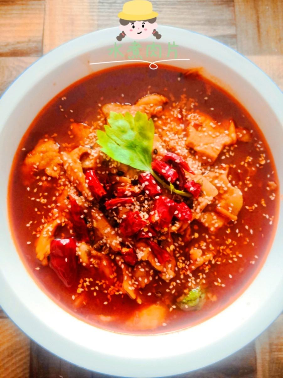 超好吃的川菜⇒水煮肉片(做法很简单呦)