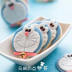翻糖机器猫饼干