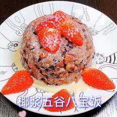 椰浆五谷八宝饭