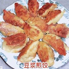豆香豆浆煎饺