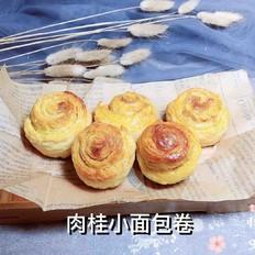 肉桂小面包卷