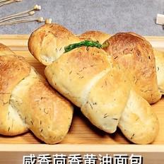 咸香茴香黄油面包(理气健脾)