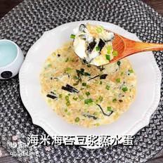 海米海苔豆浆蒸水蛋