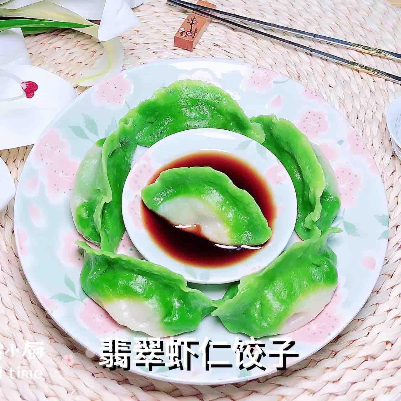 翡翠虾仁饺子
