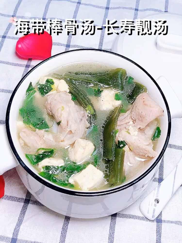 海带棒骨汤-长寿靓汤