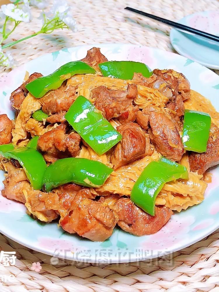 紅燒腐竹鴨肉