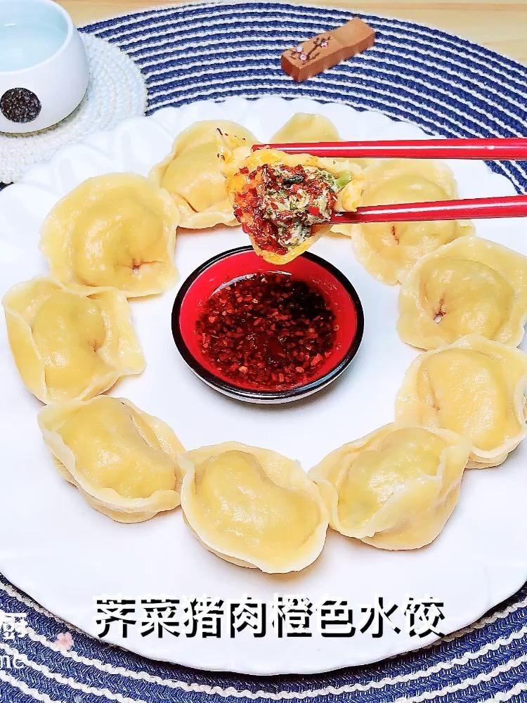 荠菜猪肉橙色水饺