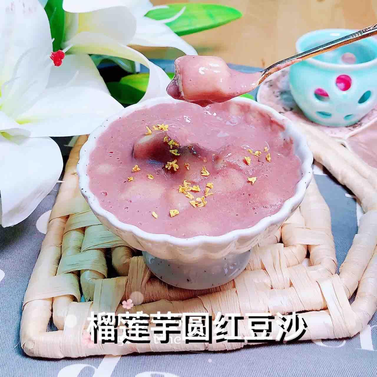 榴莲芋圆红豆沙