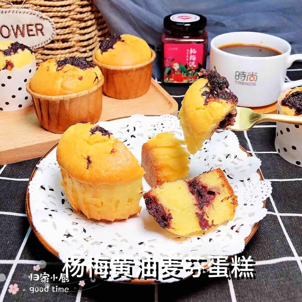 杨梅黄油麦芬蛋糕