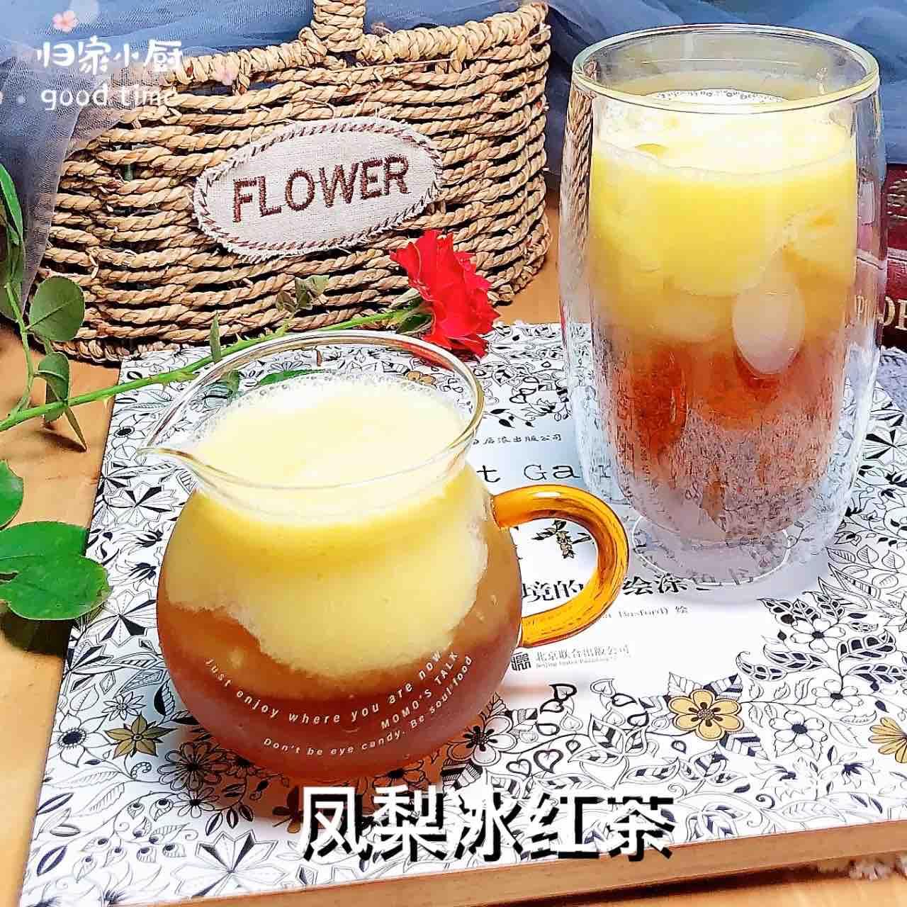 凤梨冰红茶