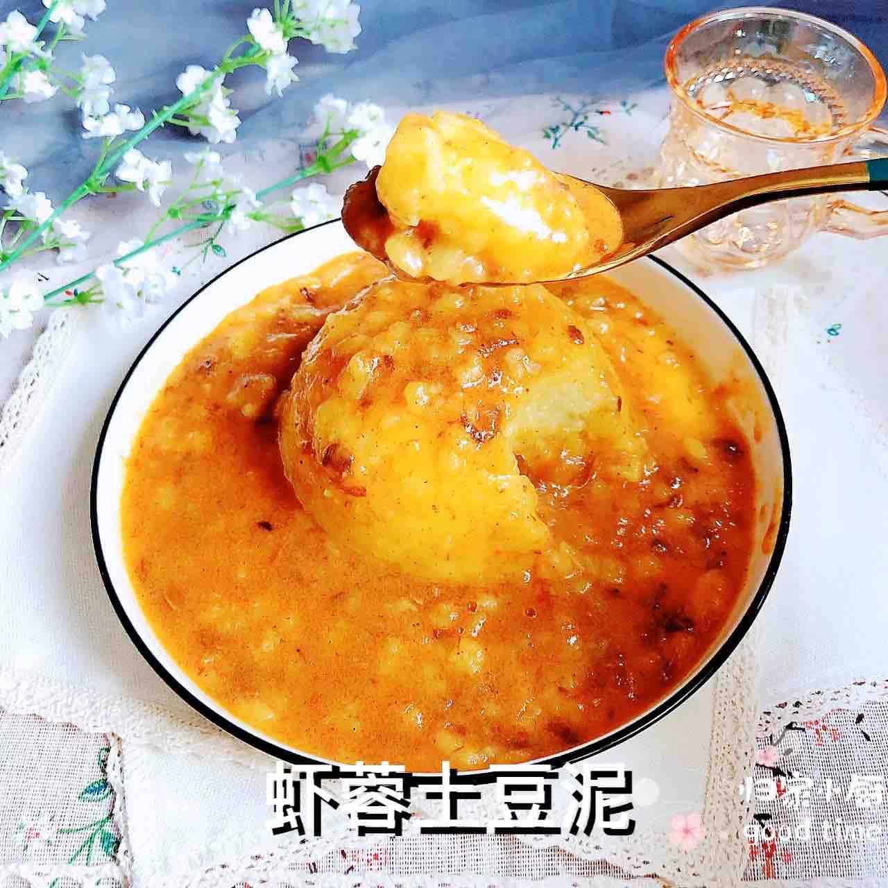 虾蓉土豆泥