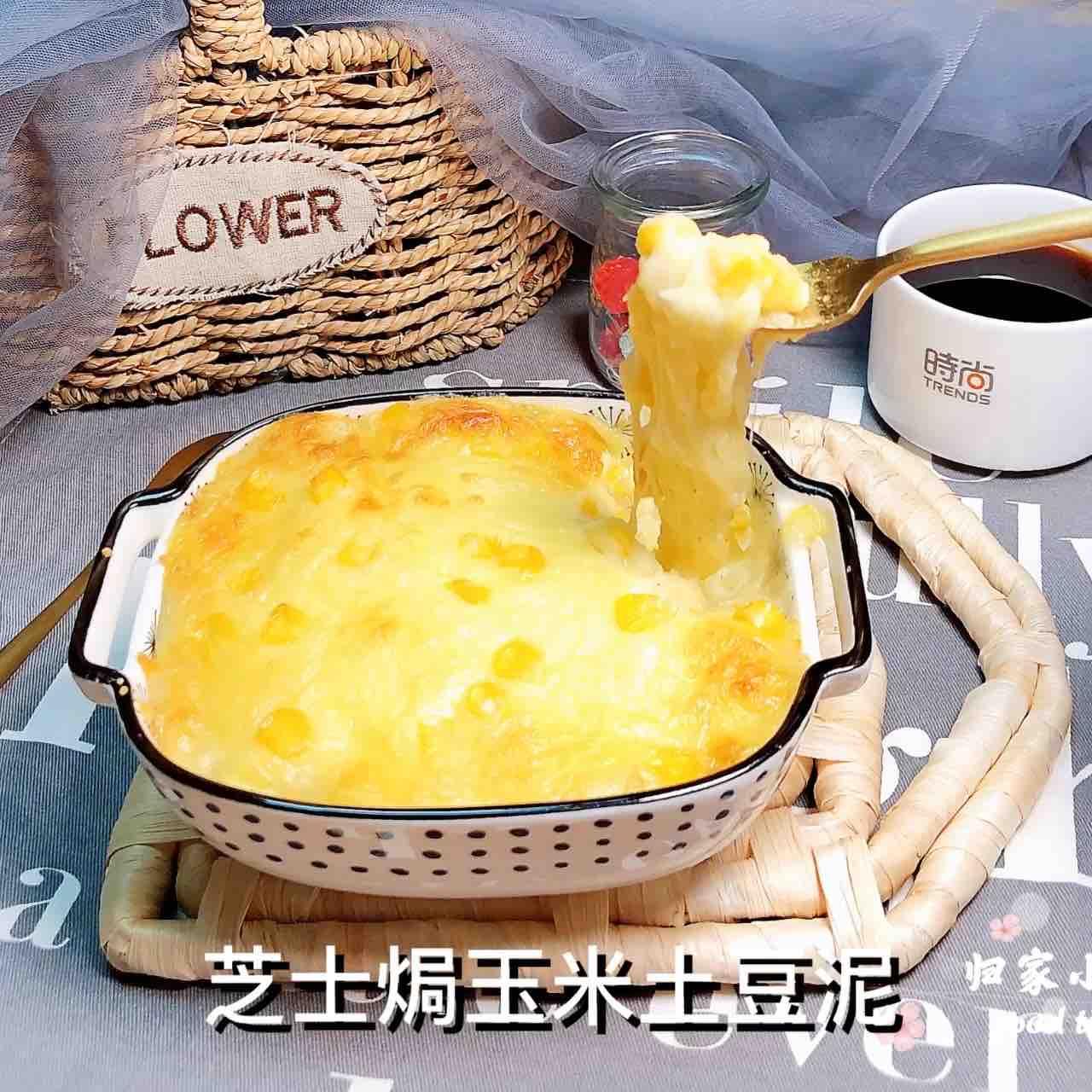 芝士焗玉米土豆泥