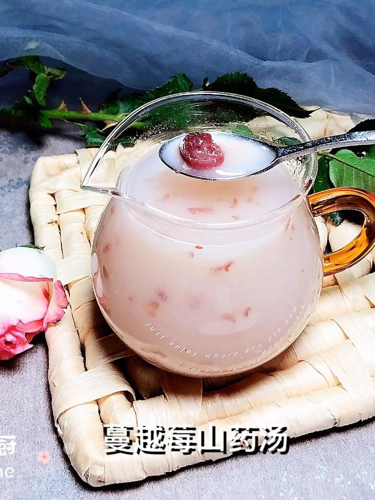 蔓越莓山药汤(健脾养颜)