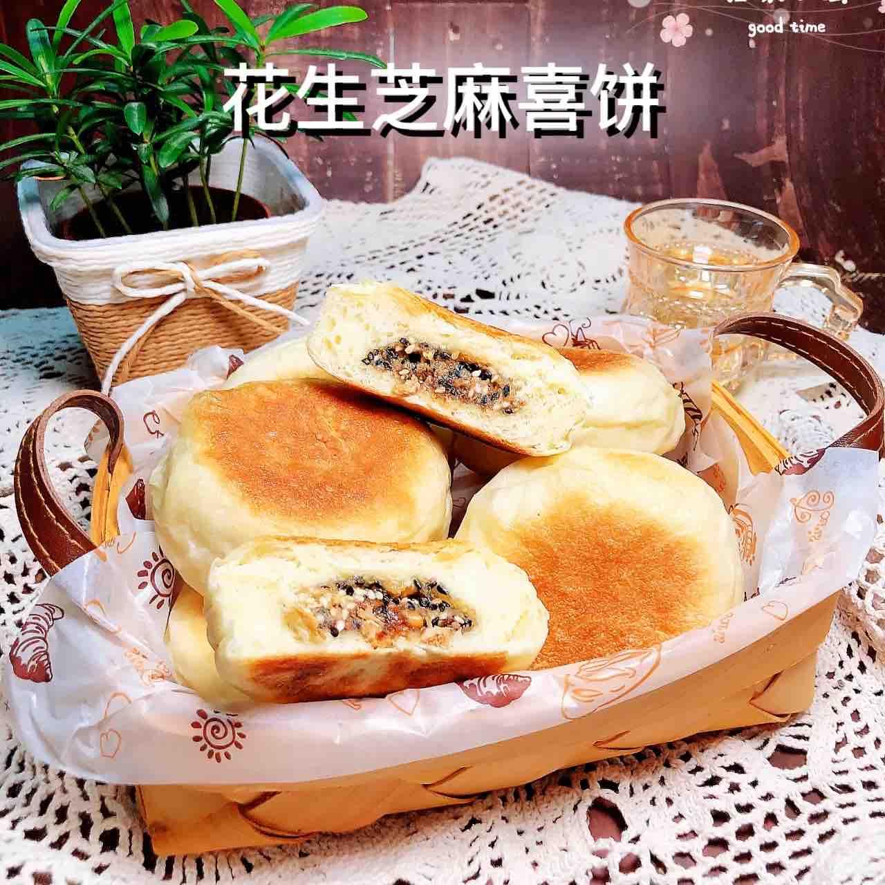 花生芝麻喜饼