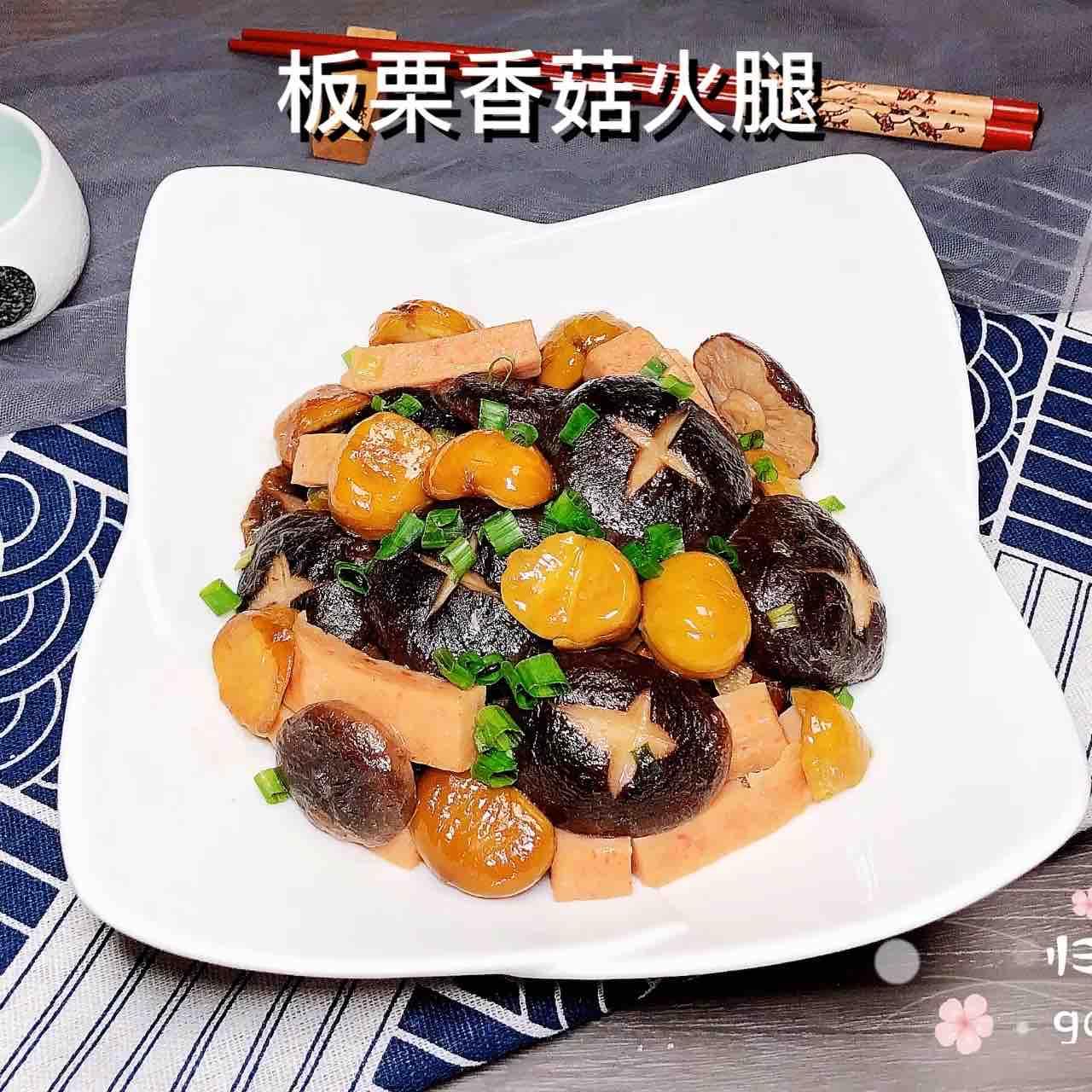 板栗香菇火腿(10分钟快手菜)