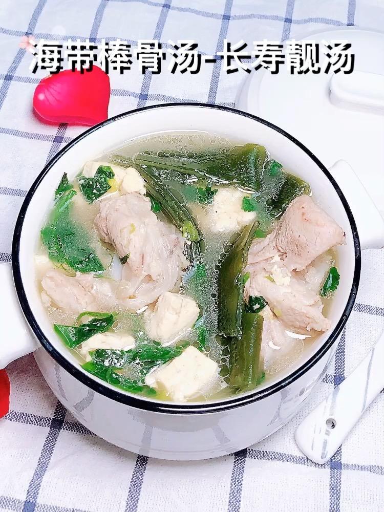 海带棒骨汤-长寿靓汤的做法