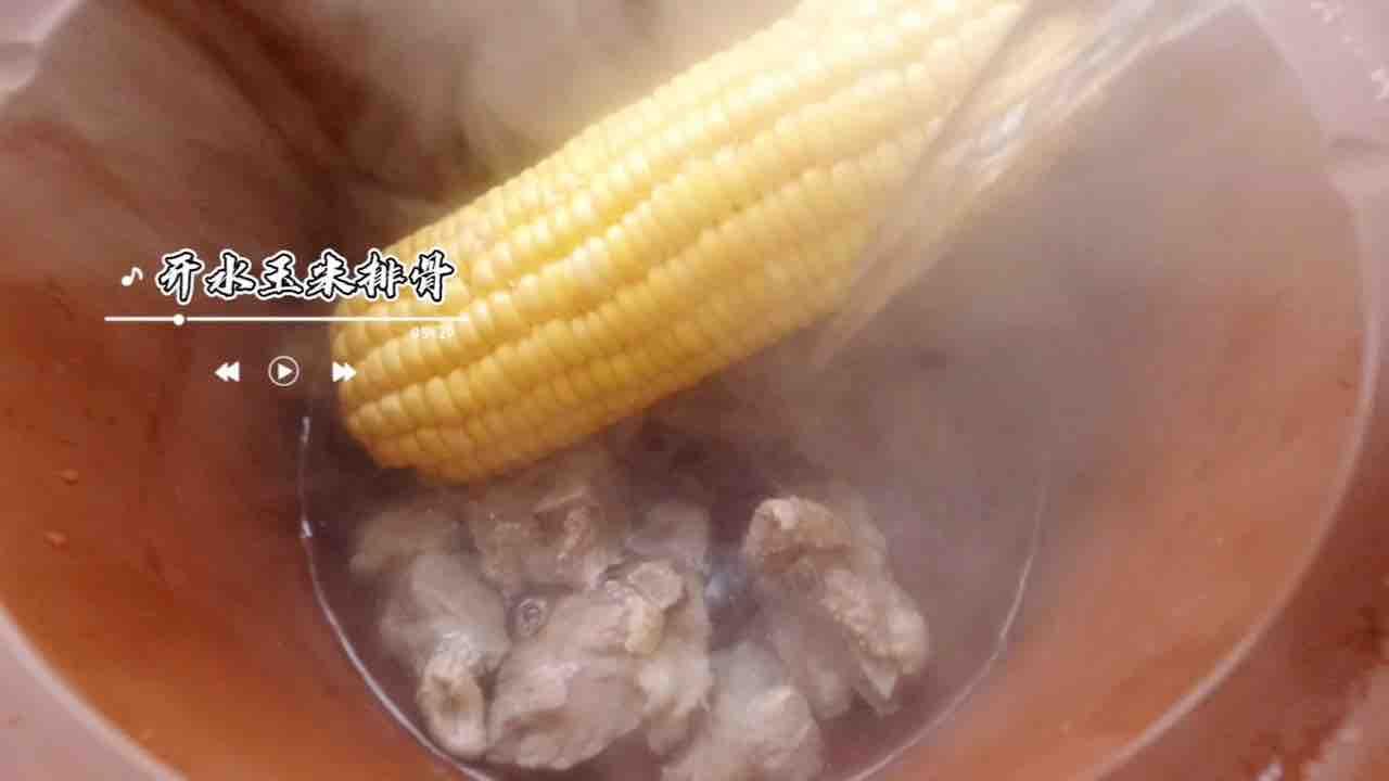 开水玉米排骨