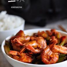 香辣西芹炒虾的做法