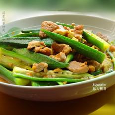 蒜蓉秋葵炒肉