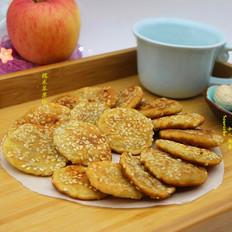 糯米苹果饼