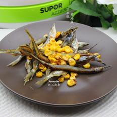 玉米粒煎池鱼