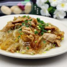 瘦肉炒薯粉