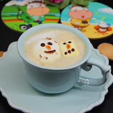 情人节咖啡