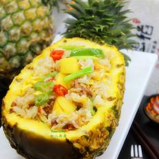 菠萝饭的做法