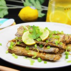 柠檬煎带鱼
