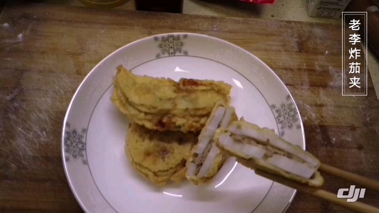 炸茄夹/炸藕夹的做法大全
