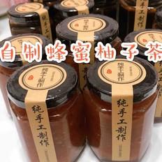 不苦的蜂蜜柚子茶