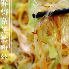鲜虾杂蔬炒粉丝