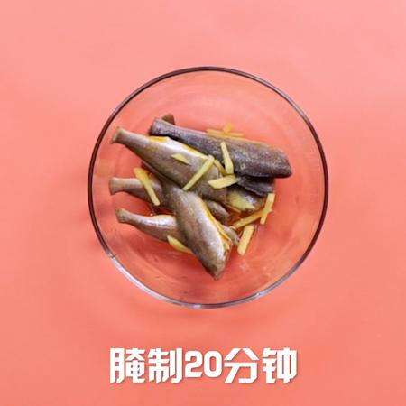 炸鱼的做法的家常做法