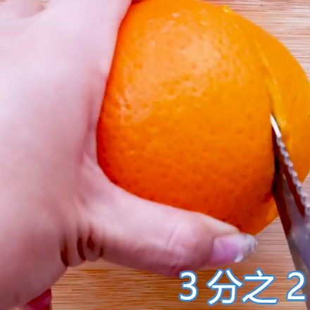 橘子蒸蛋的做法大全