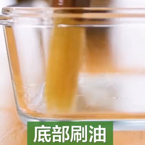 一分钟学会做牛奶小方#美食的家常做法