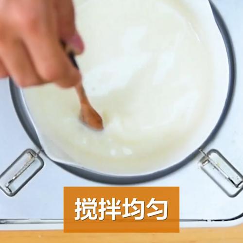 芒果椰汁糕的做法图解