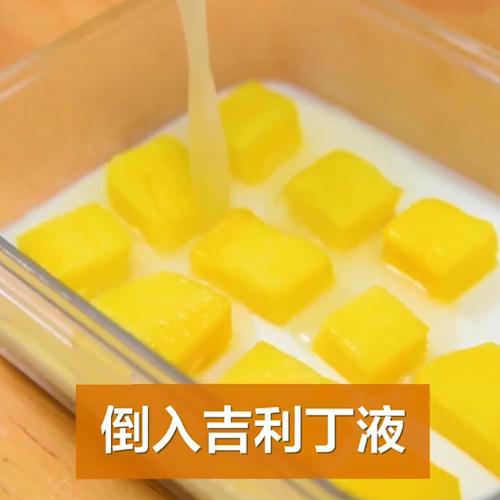 芒果椰汁糕怎么炒
