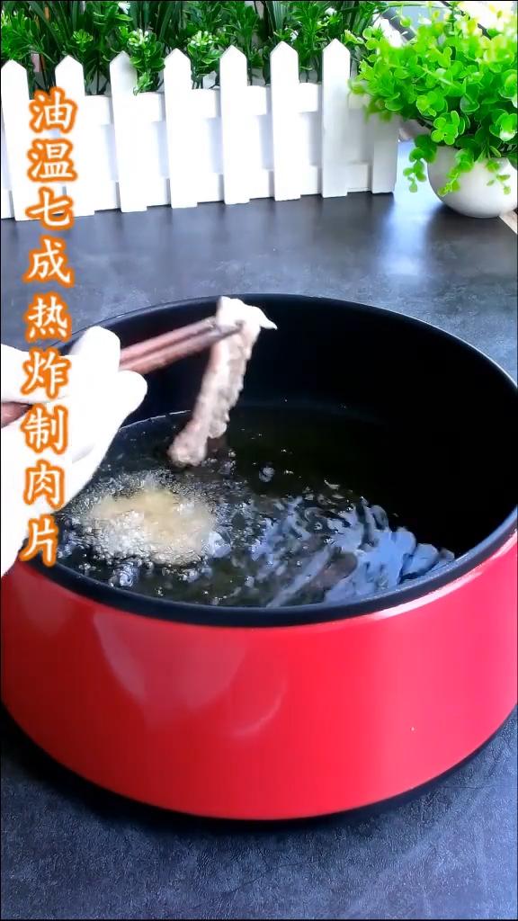 锅包肉怎么炒