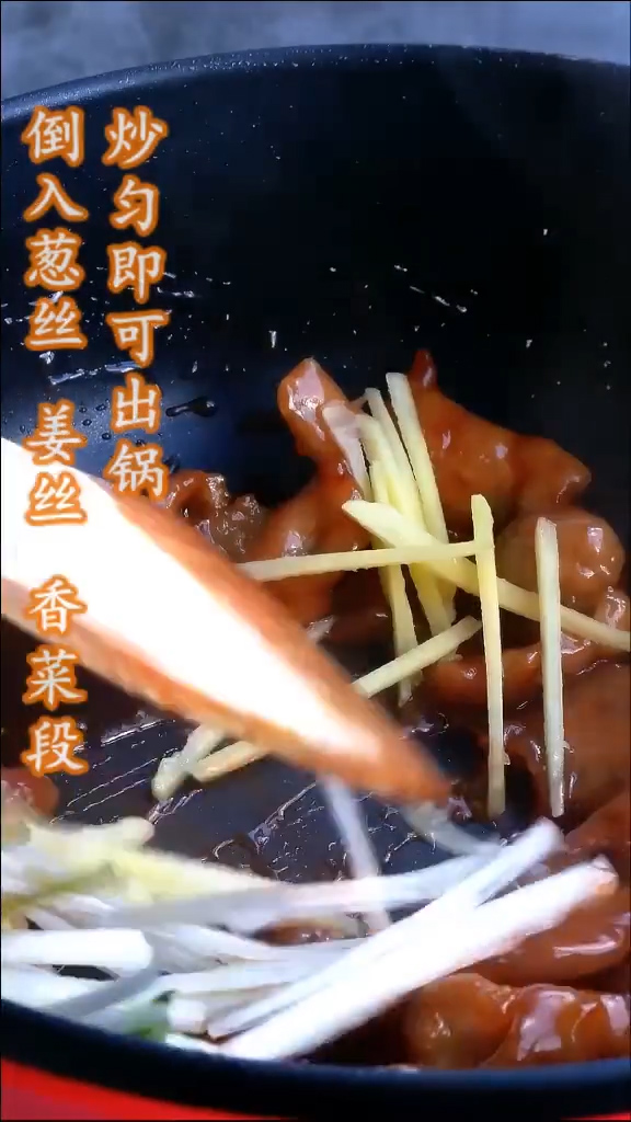 锅包肉怎样煮